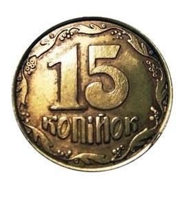 Редкие монеты украины сколько стоят