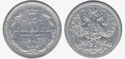 Монетные сплавы серебряные монеты красная книга