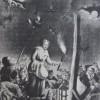 Мифология кладоискательства 1754