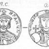 Клад золотых монет VIII века из г. Славянска-на-Кубани