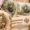 1700 банкнот в купеческом особняке