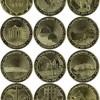 Новоделы, фантастические монеты.
